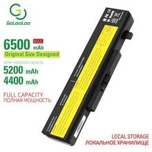 Golooloo 6500mAh New laptop battery for Lenovo G485 G580 G580AM Z380A Z380AM L11L6Y01 L11S6Y01