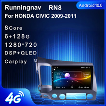Android 10.1 Fit HONDA CIVIC 2008 2009 2010 2011 Multimedia Stereo Car DVD Player Navigation GPS Radio
