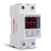 40A 220V din-рейка самовосстанавливающийся Регулируемый перенапряжения под напряжением двойной светодиодный дисплей вольтметр реле предохранитель напряжения монитор