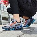 Мужские кроссовки ARASHI PLUS Cushoin  износостойкие Светоотражающие кроссовки с поролоновой подкладкой  для бега  ARHP161  XYP934