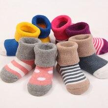 Носки детские теплые, 4 пары, на осень/зиму