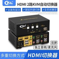 Interruptor KVM HDMI de 2 pulgadas y 2 salidas (pantalla duplicada) con salida de Audio y micrófono, CKL-92HUA