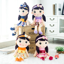 cute letter skirt princess doll plush little girl birthday holiday gift