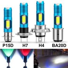 Phare de Moto sans fil avec ampoule DRL HS1, rvb modifiable H4 H7 P15D H6 BA20D