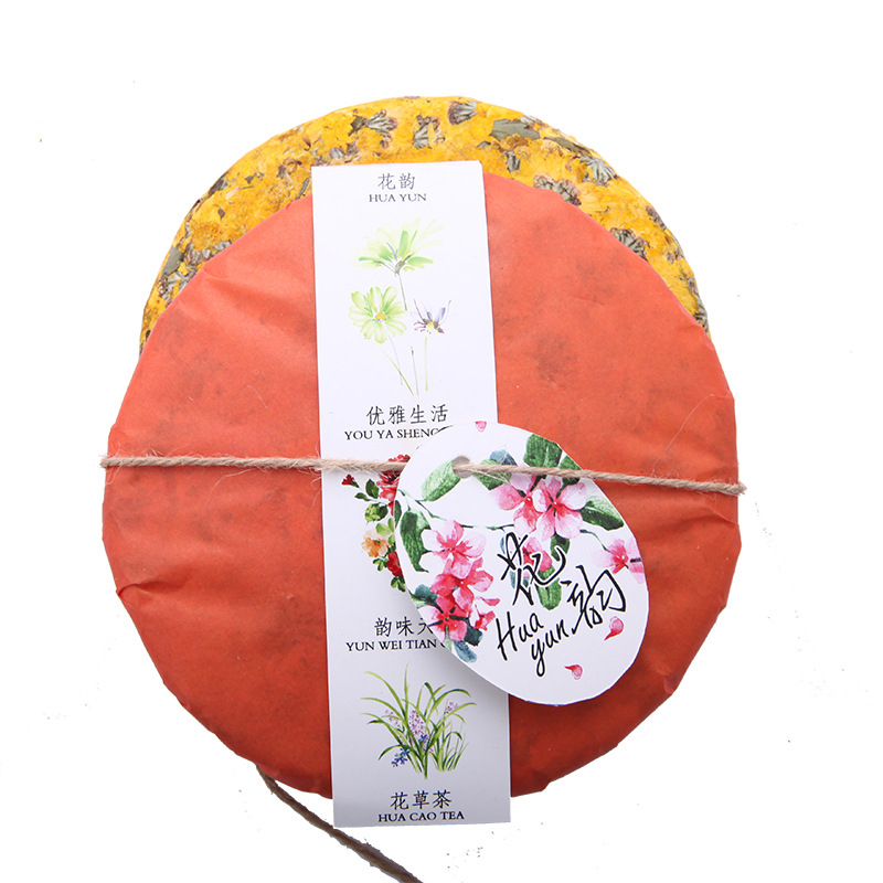 200g China Yunnan specialty Chrysanthemum flower cake flower tea Green Food for health care lose weight 2