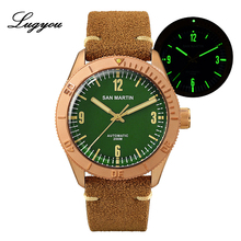 Lugyou San Martin Bronze Diver Watch Automatic Rotating Bezel 200m Water Resistance Sapphire Domed Crystal Genuine Leather Strap
