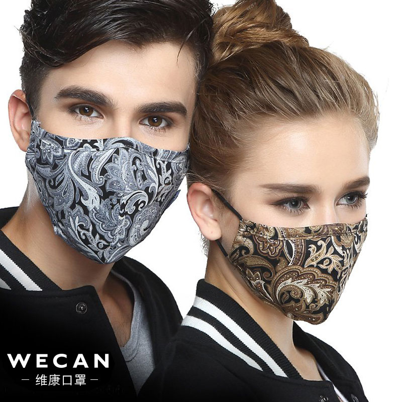 korean Cotton Anti Dust/Haze Mouth Face Mask Reusable Unisex mascaras Respirator with Carbon Filter PM2.5 Black Mouth caps Mask|Masks|   - AliExpress
