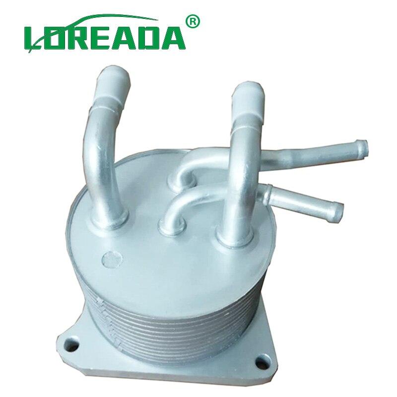 שמן Cooler 68025160AA 2920A141 מתאים לג 'יפ פטריוט מצפן דודג' שידור עזר עבור מיצובישי הנכרי ספורט