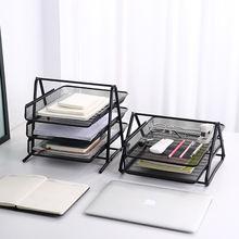Высокое качество металлические сетки 2 уровня документ письмо