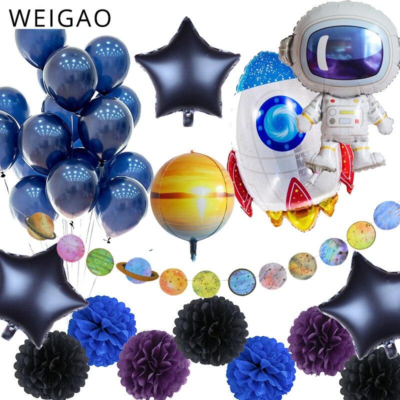 Космический корабль астронавта WEIGAO, космический корабль, тема, фольга, воздушные шары, Галактика/Солнечная система, вечеринка, мальчик, с дн...
