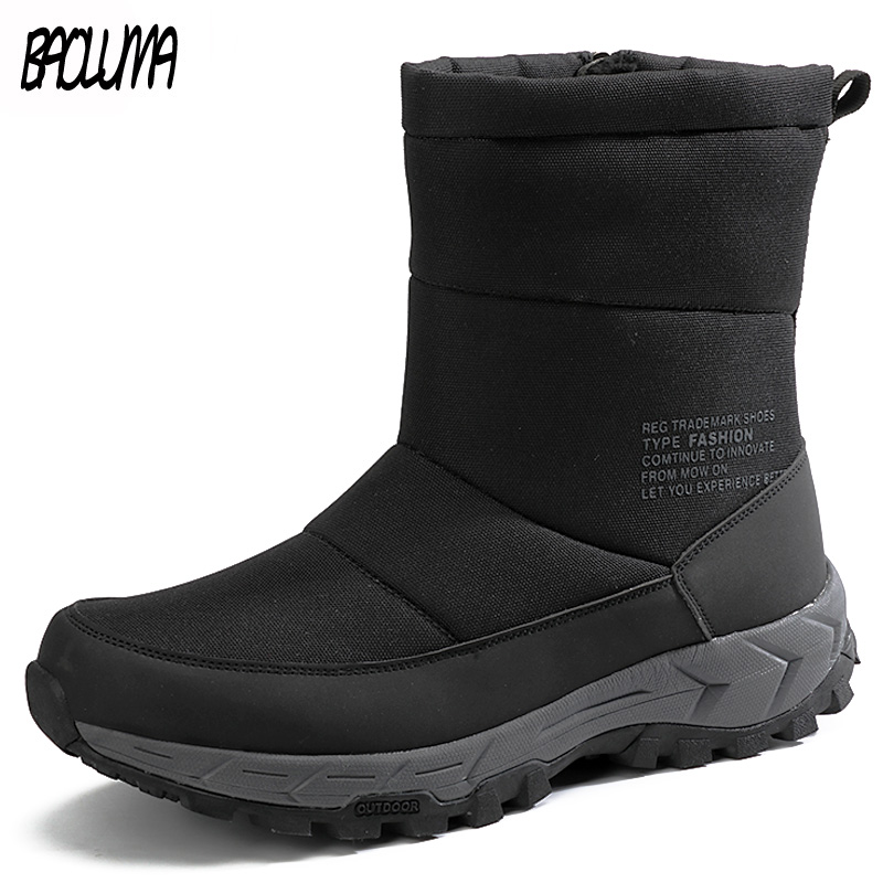 Fashion Winter Men's Boots High Quality Zipper Men Ankle Boots Thick Plush Warm Man Snow Boots Outdoor Motorcycle Shoes 39-46