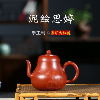 Bonanza pot rim masters are recommended yixing undressed ore dahongpao, d. pot of painted clay teapot tea set