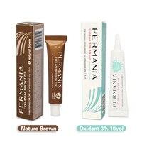 Nature Brown