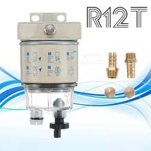 R12T топливный/водный сепаратор фильтр дизельный двигатель для Racor 140R 120AT S3240 NPT ZG1/4-19 Автозапчасти полный комбинированный фильтр