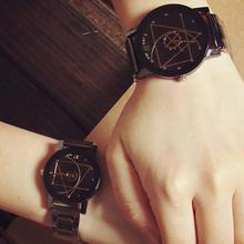 Fashion Men Women Couple Watch Lover Compass Hands Stainless