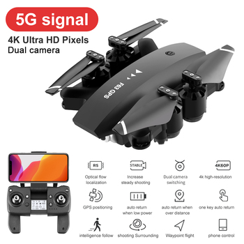 F63 Drone With HD Camera 4K GPS 5G FPV Wifi Dual Camera HD 1080P Quadcopter Wide-angle 360 Degree Rotating Rc toys for Childs цена 2017