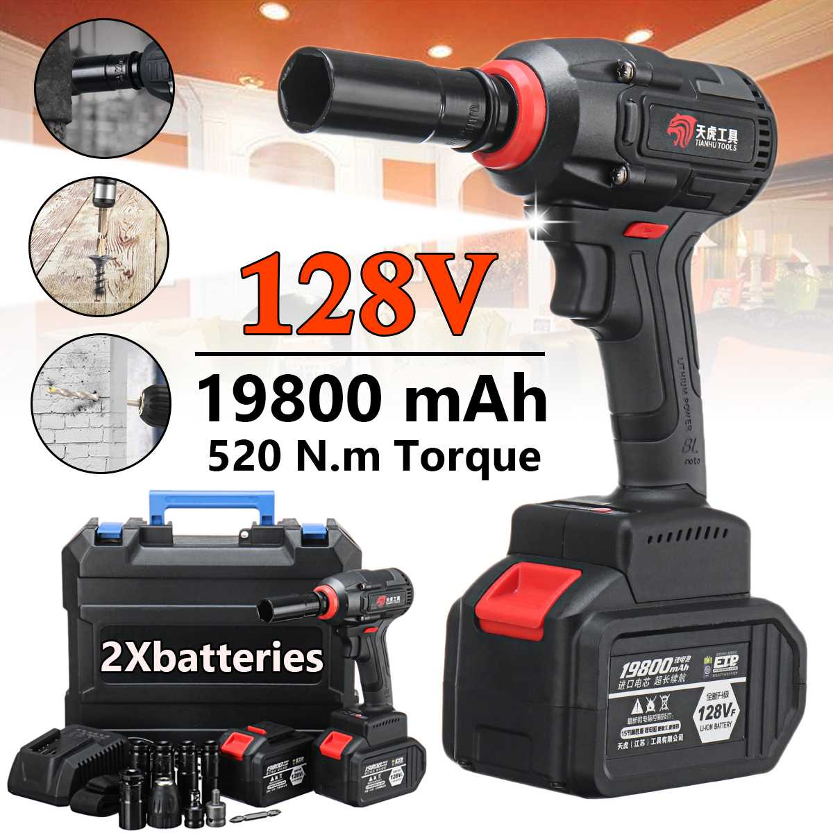 128V 520NM Brushless Electric Wrench 19800mAh Large Capacity Power Wrench Tool 1 OR 2 Lithium Batteries 110V-240V 50/60Hz