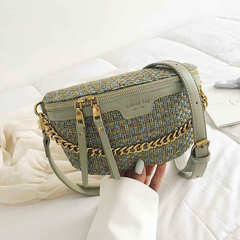 Women Crossbody Bag Waist Pack Pocket Fashion Chest Bag Woven Shoulder Bag | Phone Crossbody Bags for Women