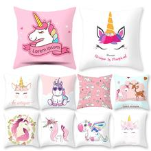 Huiran Unicorn Party Decor for Home Pillowcase Balloons Gifts Birthday Kids Supplies