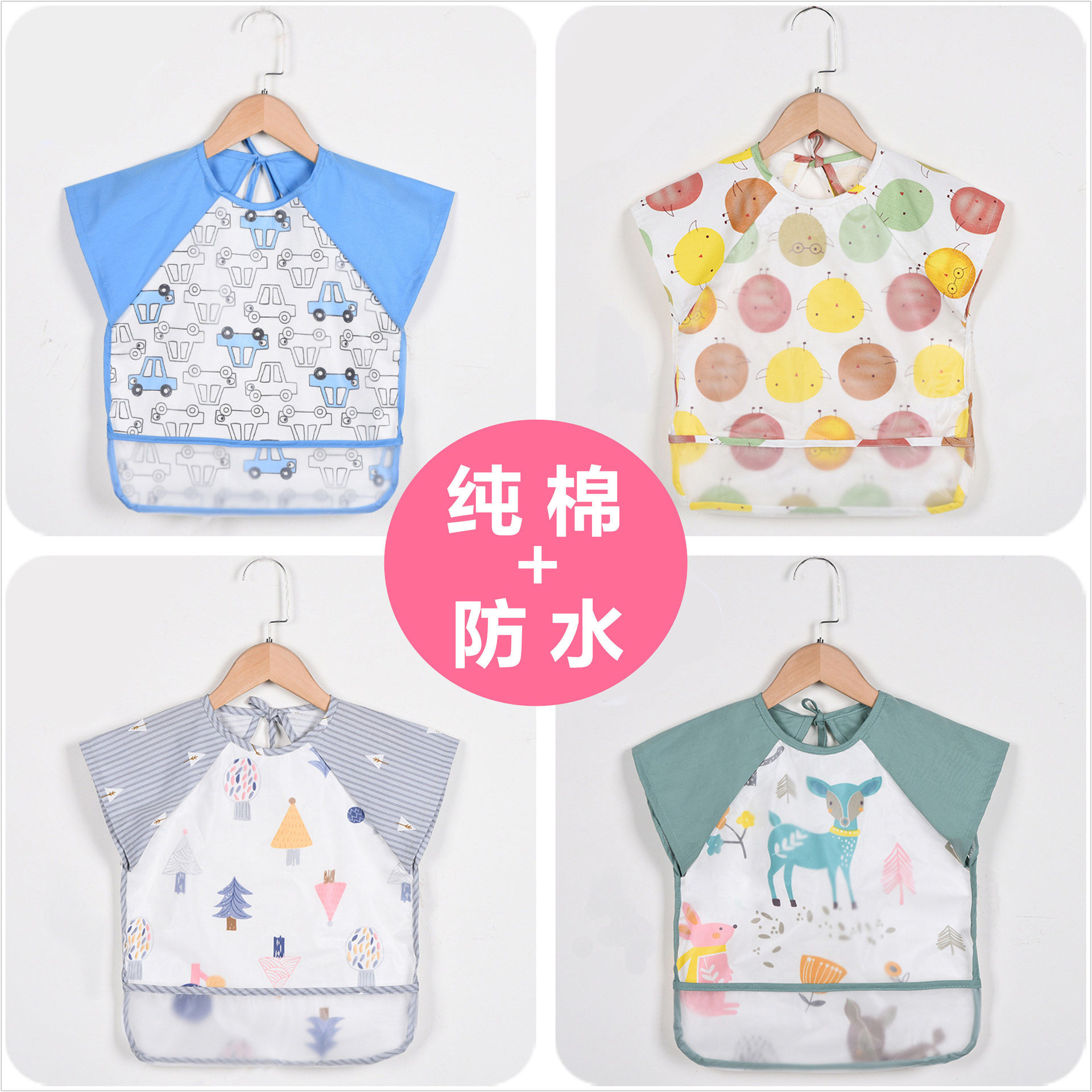 Dress Waterproof Apron Overclothes Anti-Pure Cotton Children Baby Eating Clothes Upside-down Coat Protective Clothing Men Cotton