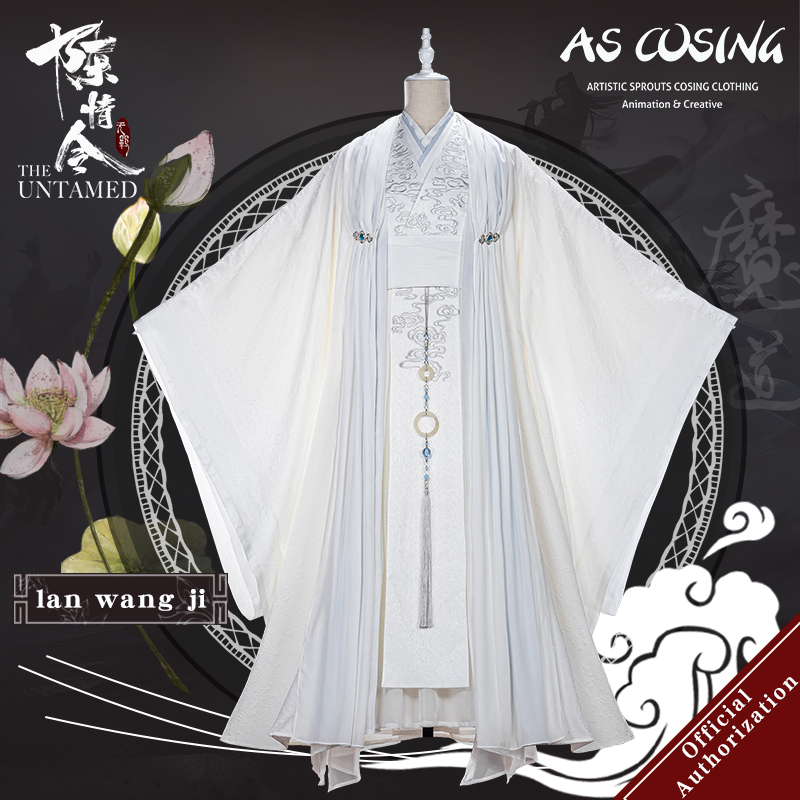 Uwowo The Untamed TV Series Lan Wangji Cosplay Costume Mo Dao Zu Shi Original Lan Zhan Costume With Accessories
