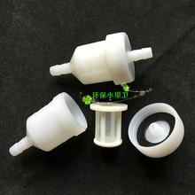 Micro Deconstructable Unscrew Filter with Micro Filter Water Liquid Filter DIY Gas Air Filter
