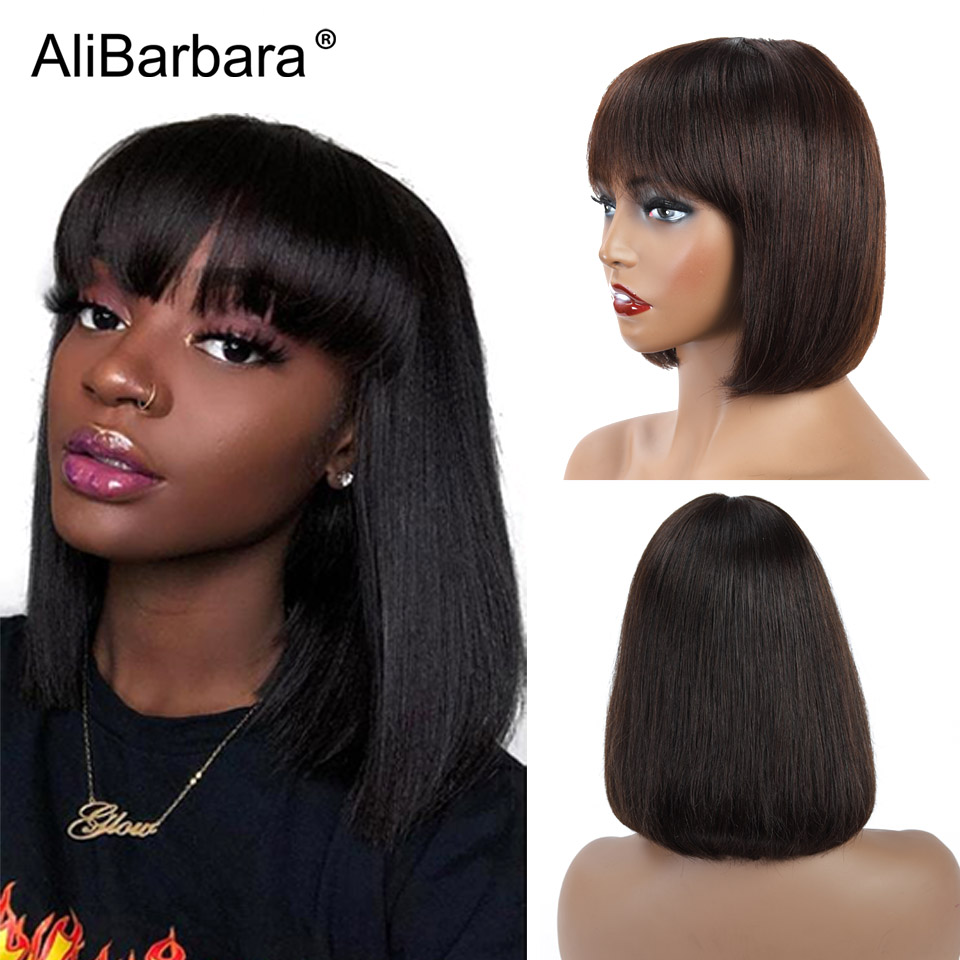 Brown Color Human Hair Lace Wigs For Black Women Short Straight Bob Wigs Brazilian Remy Lace Part Wigs With Bangs Color 2# 4#