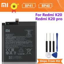 Аккумулятор для телефона xiaomi bp40 bp41 k20 k20pro pro premium