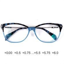 Gafas de lectura de gran tamaño para mujer