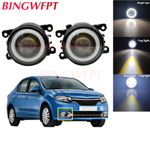 2x Car Accessories LED Fog Light Angel Eye with Glass len For Renault Logan 2004-2015 For  Trafic 2.5L L4 Diesel Turbocharged