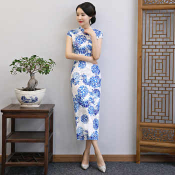 Green Printed Women Cheongsam Chinese Traditional Mandarin Collar Long Qipao Sexy High Split Slim Dress Large Size 3XL 4XL - DISCOUNT ITEM  37% OFF All Category