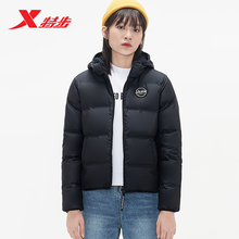 881428199132 Xtep women sports down jacket 2019 winter new hooded warm women short casual jacket new arrival offical nike women jacket spring breathable hooded sports jacket