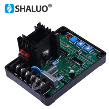 Universal brushless Generator AVR 12A Champion Generator Parts ac Electrical Controlled Automatic Voltage Regulator GAVR 12a