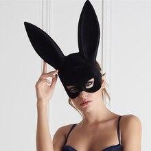 Halloween Flocking Mask Women Girl Sexy Rabbit Ears Cute Bunny Long Ears Bondage Mask Masquerade Party Cosplay Costume Props