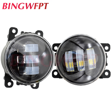 2pcs/pair LED fog Lights For Focus MK2/3 Fusion Fiesta MK7 For Ford Mondeo Fusion 2013 2016 For Ford Falcon 05 08 (Australia)