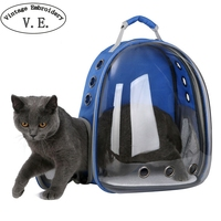 Portable Cat Bag Pet Cat Carrier Bag Transparent Capsule Breathable Travel Parrot Cat Dog Bird Backpack Kitten Carrying Cages