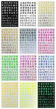 12Sheets 10X8 XL OLD E (English) NAIL STICKERS Letter Nail Stickers Letters for Nails  Old English Gothic Nail Sticker