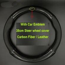 Быстро раскупаемый 1 шт Автомобильное рулевое колесо ступицы