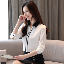 Korean Fashion Woman Blouses Shirt Elegant Women V-Neck Chiffon Plus Size Womens Tops and