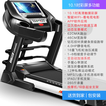 Gospodarstwo domowe składane ultra-cichy typ kontaktu wielofunkcyjne domowe domowe wyposażenie do fitnessu bieżnia tanie i dobre opinie NONE CN (pochodzenie) Wielofunkcyjny Handheld Użytku domowego bieżni Electric Treadmill