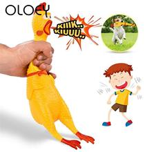 40cm Screaming Chicken Squeeze Sound Pets Dog Toy Durable Funny Squeaky Chew Toy