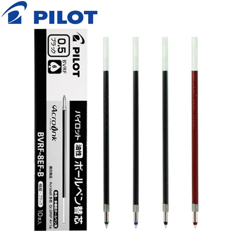 9 Pieces Pilot Acro Ink Ballpoint Multi Pen Refill 4pcs/lot 0.7 Mm/0.5mm Black/Blue/Red/Green For Dr. Grip 4+1 BVRF-8F/8EF