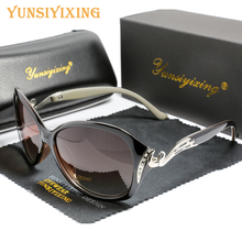 YSYX Women Sunglasses Polarized Fashion Brand Glasses Vintage Women Sunglasses Designer Anti-glare UV400 Eyewear gafas de sol