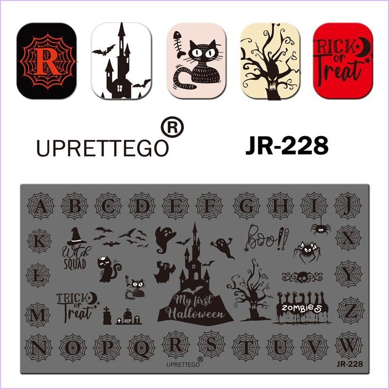 JR-228E