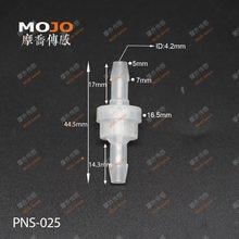 Новый продукт, пластиковый контрольный клапан, полипропиленовый клапан (100 шт./лот) OD:5 мм, прямой односторонний клапан