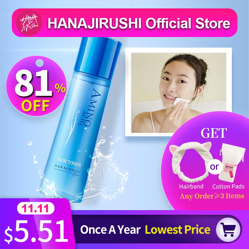 HANAJIRUSHI Amino Acid Toner Makeup Water Tonic Moisturizing Balancing Skin Care Lotion Oil Control Hyaluronic Essence 99ml