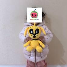 25cm mikecrack mike-crack brinquedos de pelúcia cão amarelo macio recheado bonecas