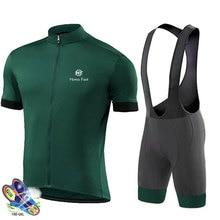 Strava 男性サイクリングジャージ 2020 roupas ropa ciclismo hombre mtb マイヨサイクリング/夏着用服 cycliste エキップ