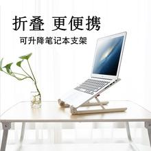 XGear X1 Laptop Support Lifting Folding Portable Neck Desktop Support Laptop Cooling Rack Amazon Hot Selling(China)