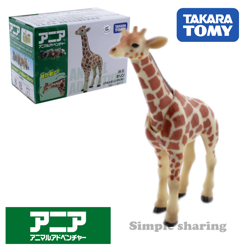 3PCS Science /& Nature Toy Simulation Giraffe Animal Model Collectibles Toy